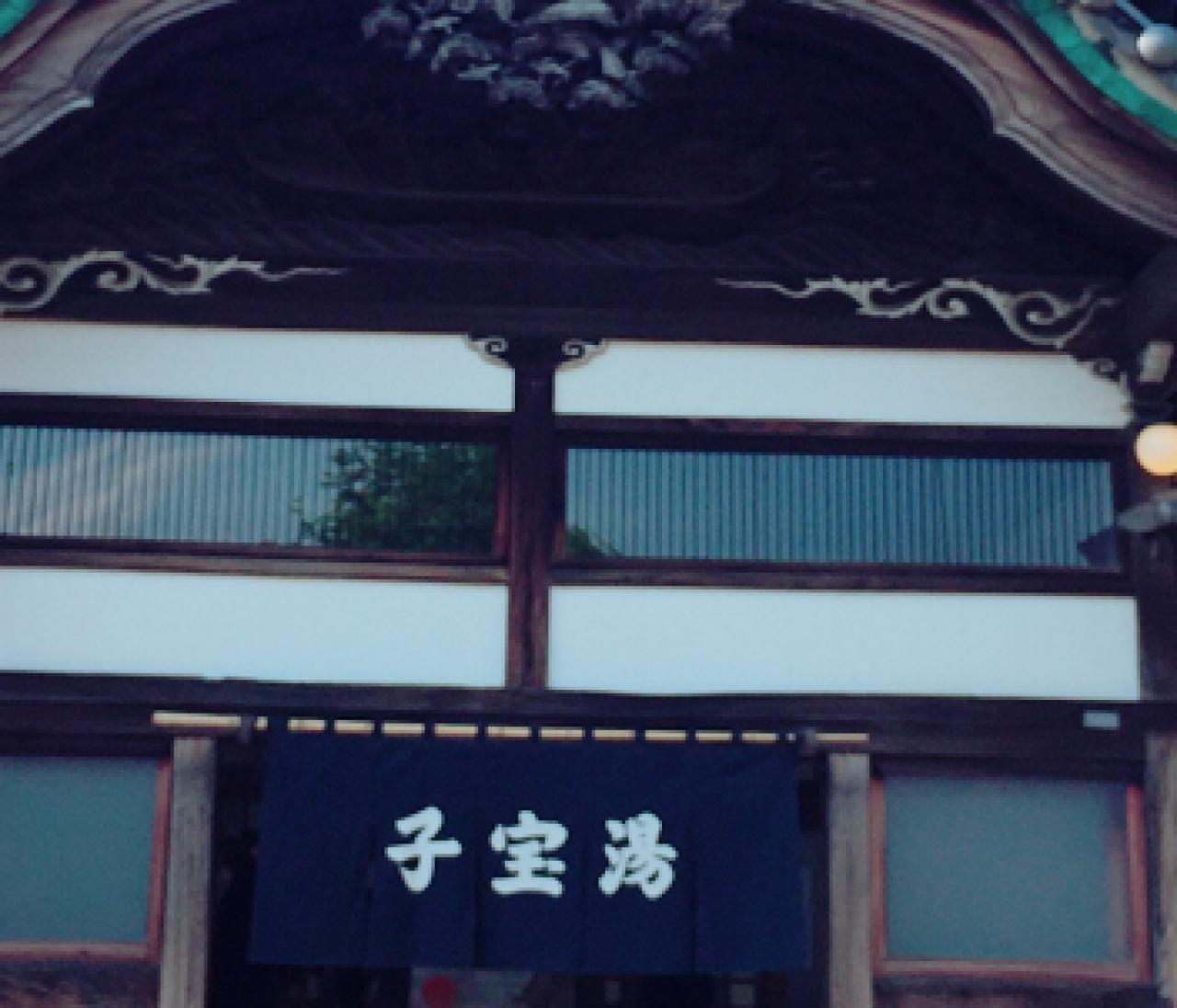 千と千尋の神隠し、もしくはAlways3丁目の世界。江戸東京たてもの園