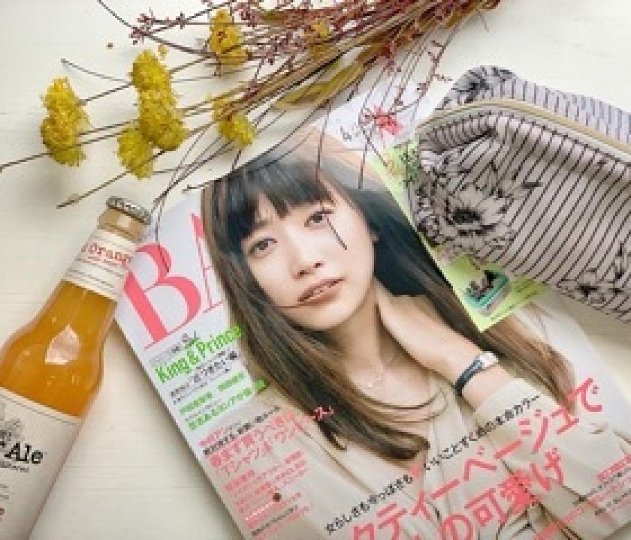 BAILA4月号発売中!花柄ポーチと大人の可愛げ♡