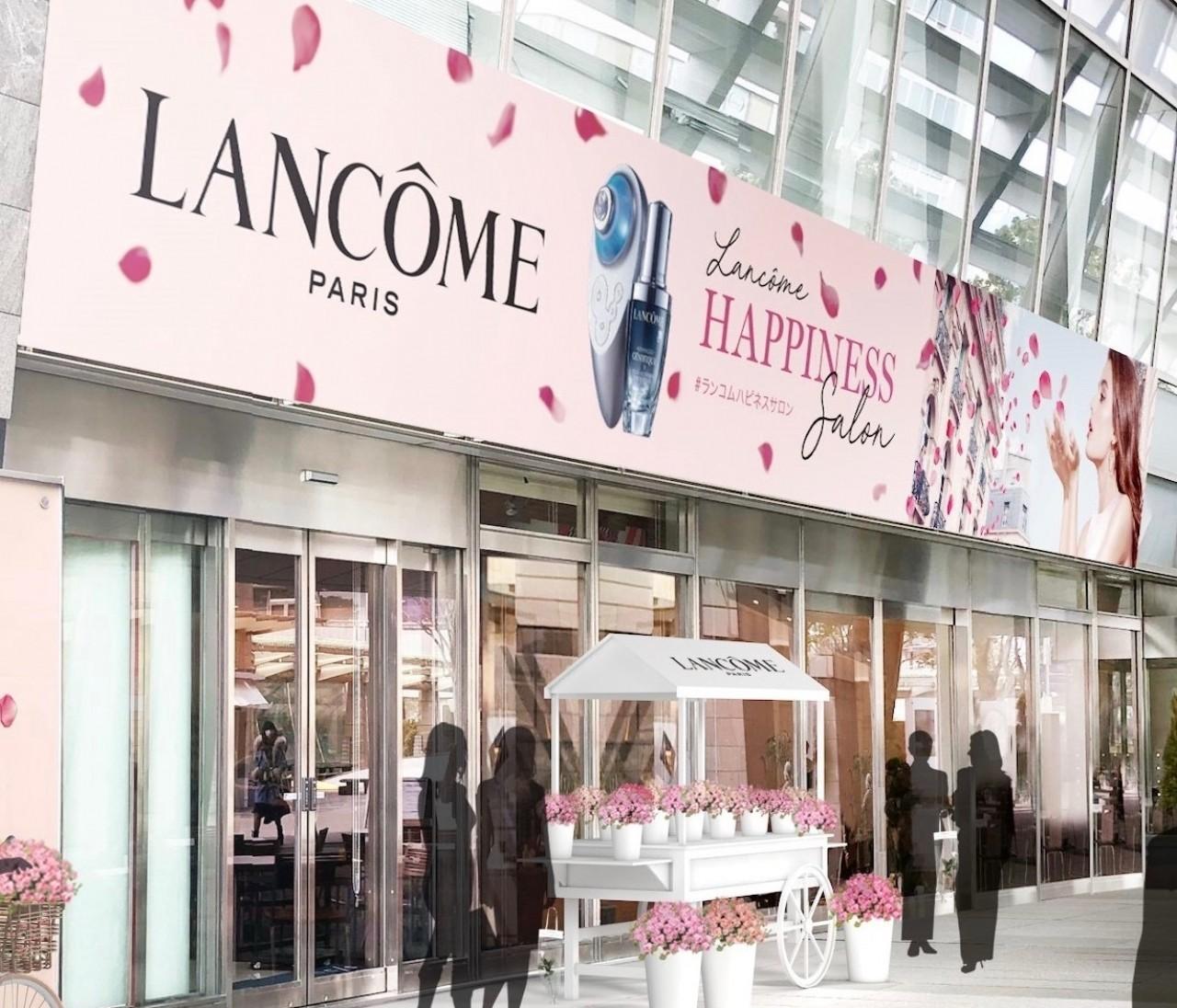 ランコムの期間限定イベント「ランコム ハピネス サロン」六本木ヒルズにオープン!