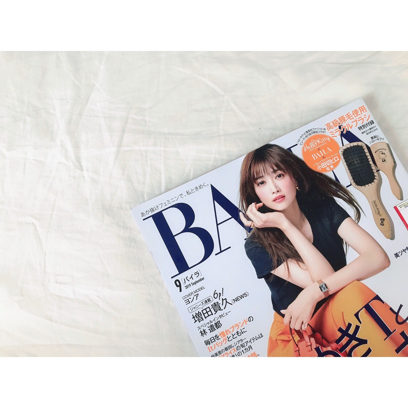 ディオールの低温ベージュネイル♡BAILA9月号掲載_1