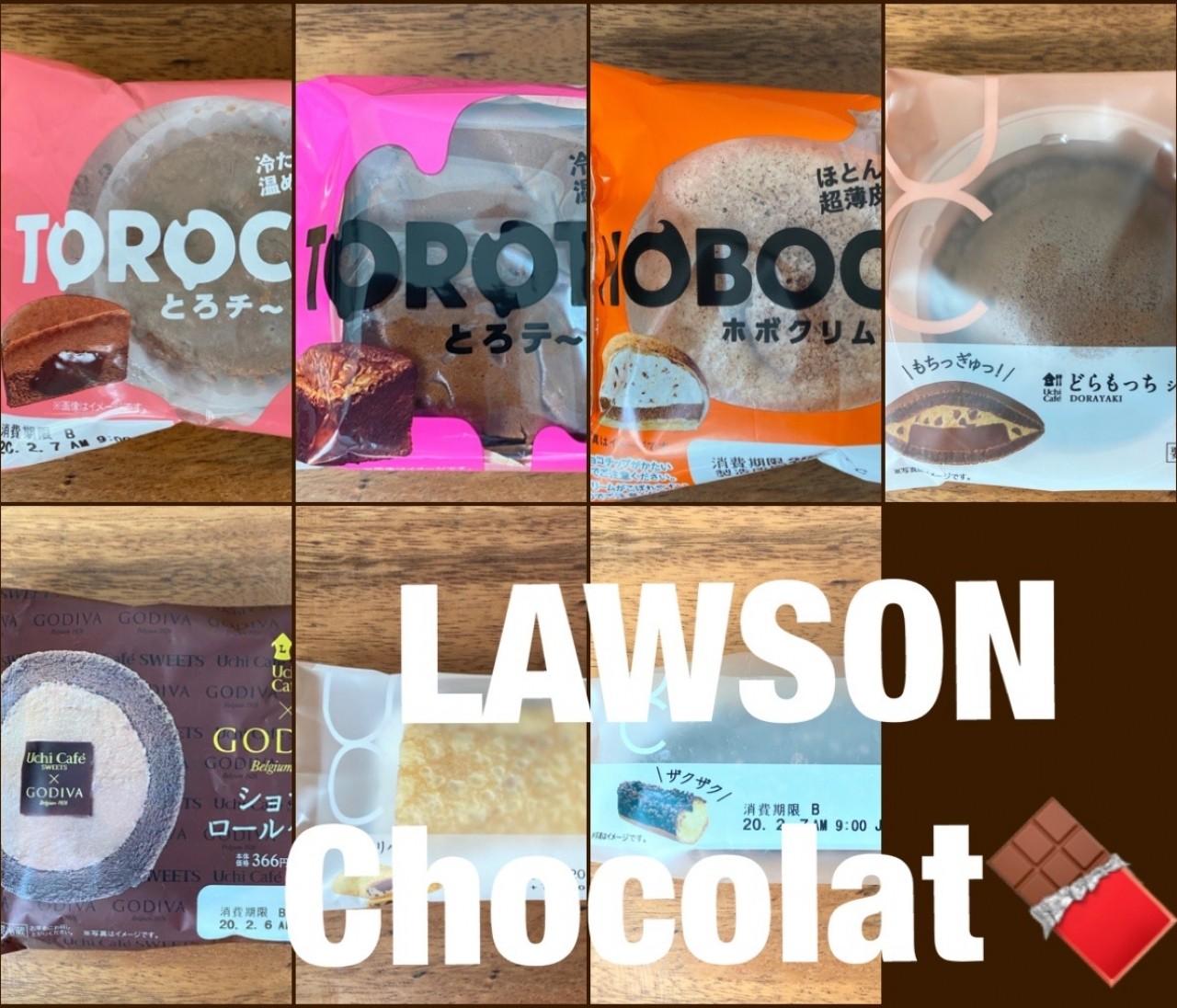 バレンタインだから♡【ローソン(LAWSON)】超人気コンビニスイーツ7選が期間限定でチョコレート仕様に!