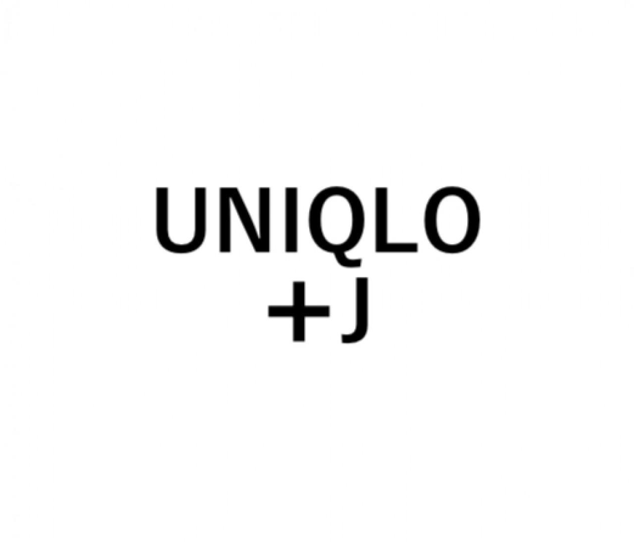【速報】UNIQLO+J 購入方法!