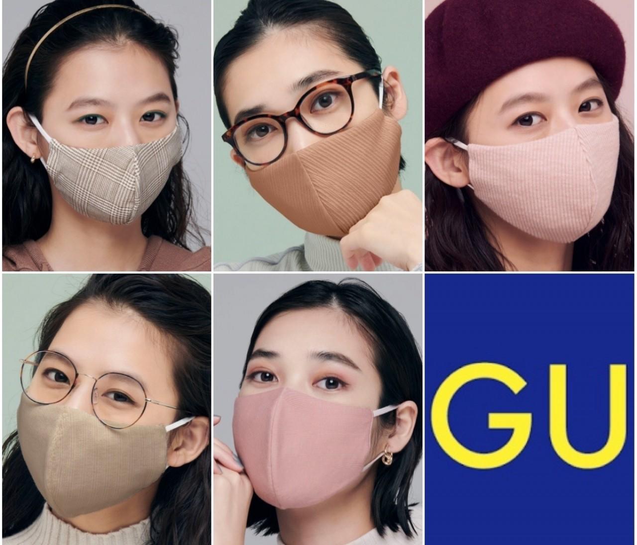 【ジーユー(GU)¥590おしゃれ新作マスク】「高機能フィルター入り コーデに合わせて選べる ファッションマスク」11月27日(金)に発売決定!