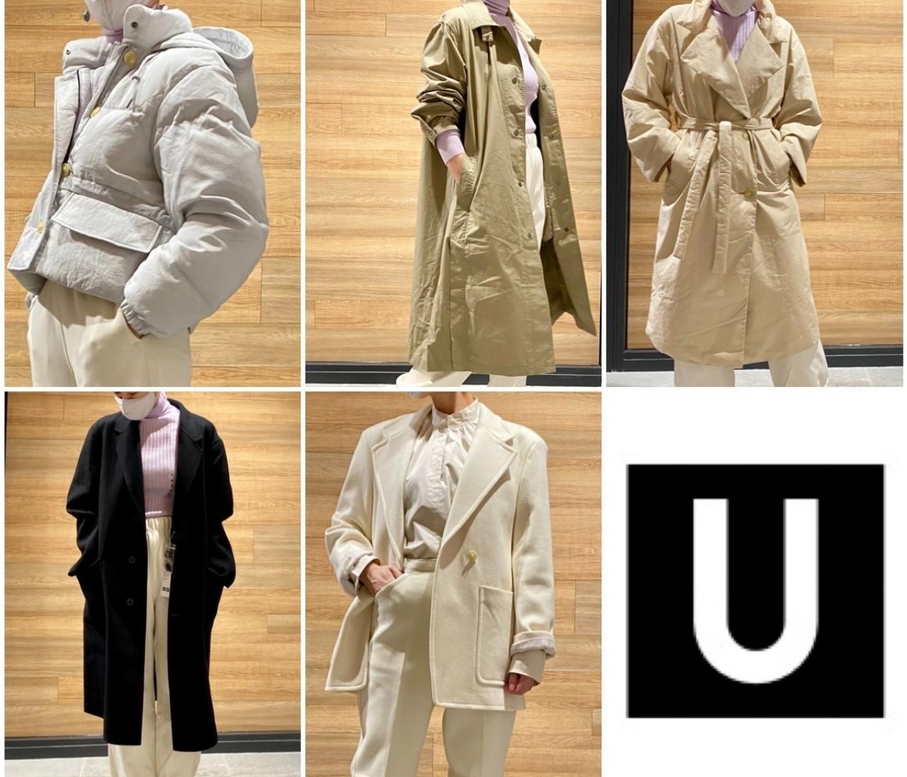 【ユニクロ ユー(Uniqlo U)】2020秋冬新作おすすめコート&ジャケットで冬のおしゃれ支度