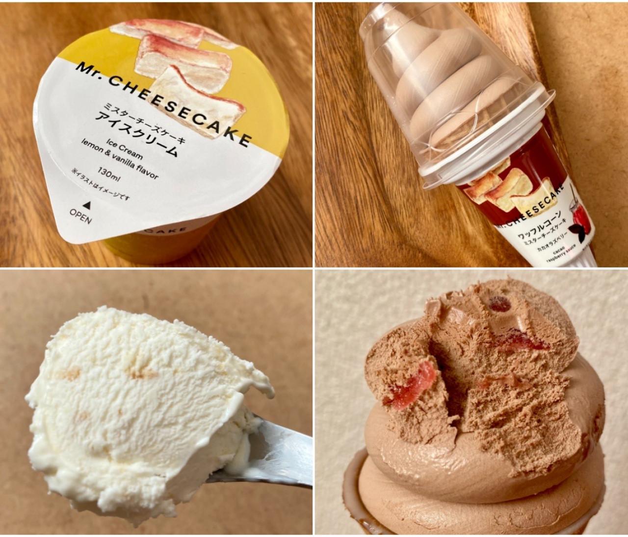 【セブン-イレブン × ミスターチーズケーキ(Mr. CHEESECAKE)】コラボアイスが超話題、カップ&ワッフルコーンの2種類が登場!