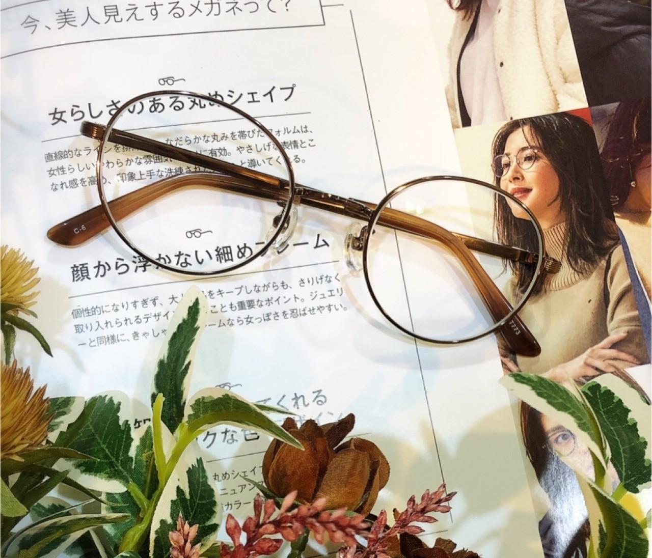 美人見えするメガネの選び方は?ポイントをご紹介します!