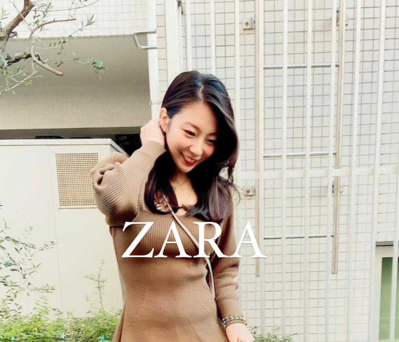 【ZARA】冬物チェックした?プチプラでかわいい戦利品!①