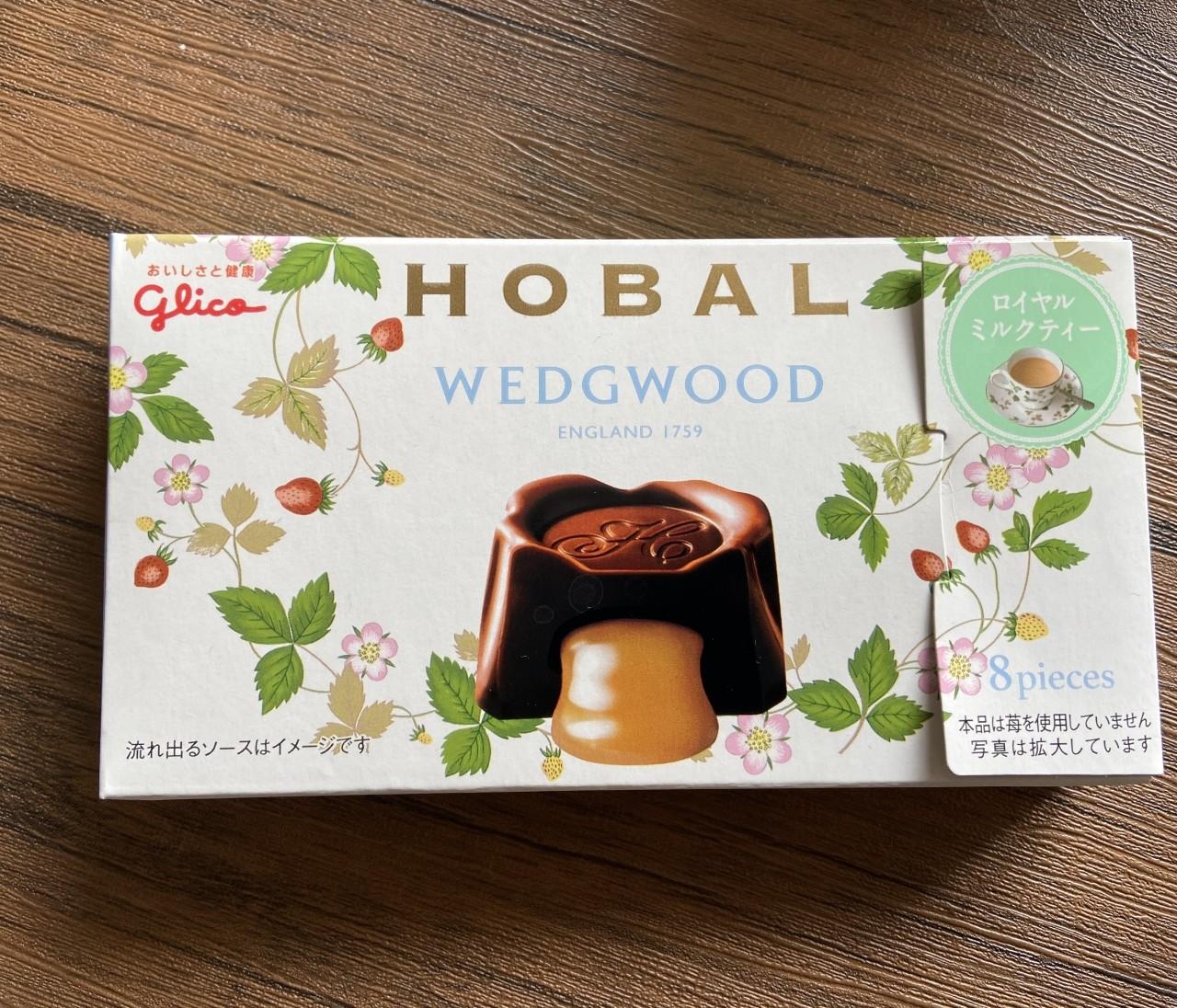 ショコラティエおすすめのコンビニで買えるおいしいチョコレート買ってみた!