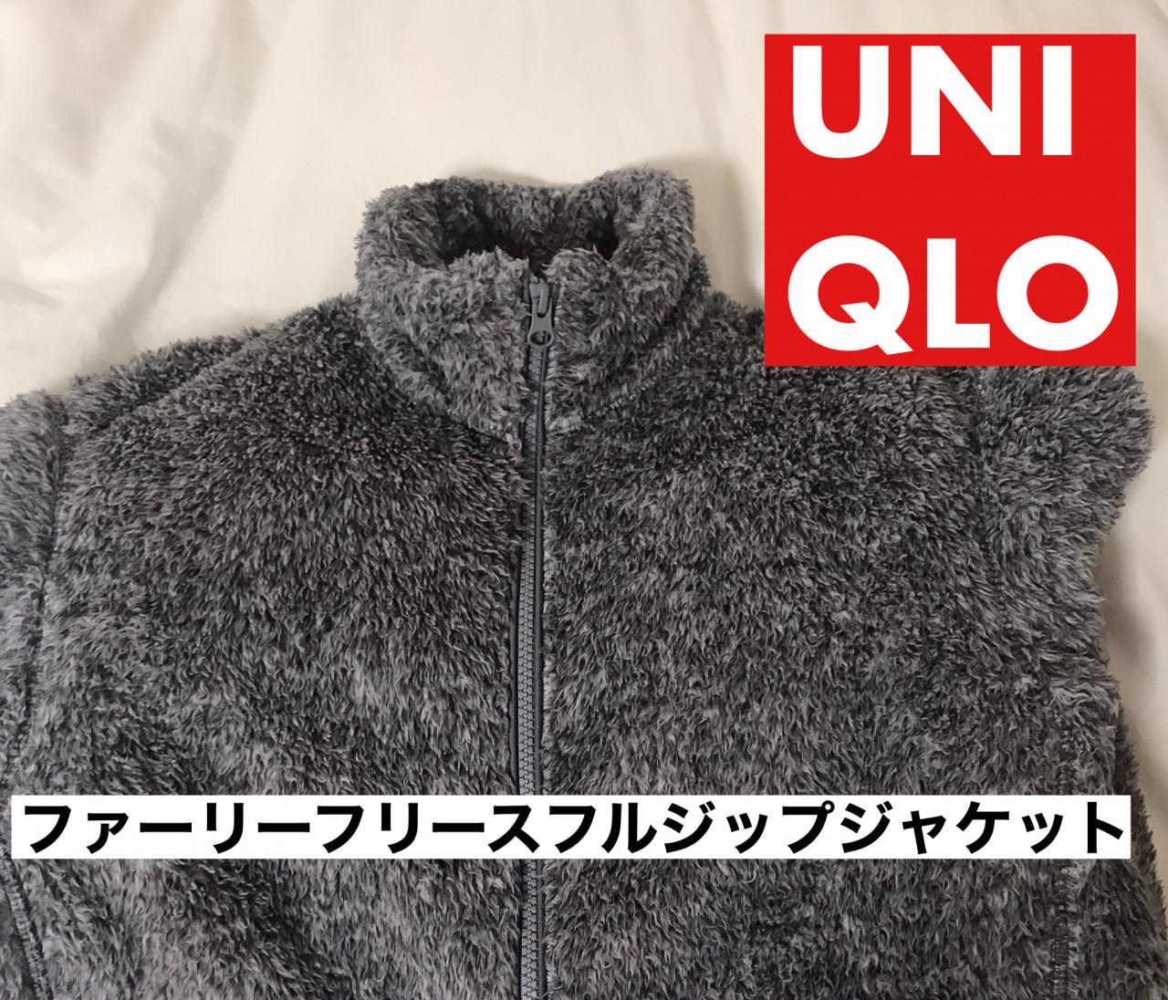 【12月10日まで限定価格】あったかUNIQLOフリース♡