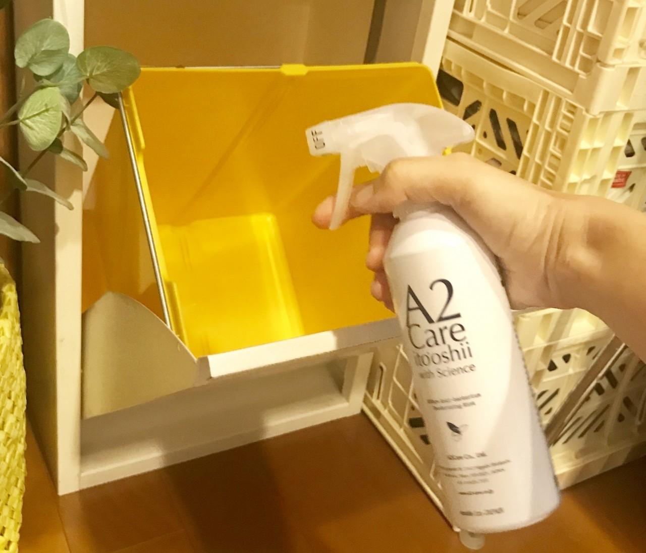 超強力なニオイ&除菌対策ができる【ニトリ(NITORI)】で大人気の除菌・消臭スプレー「A2 Care」