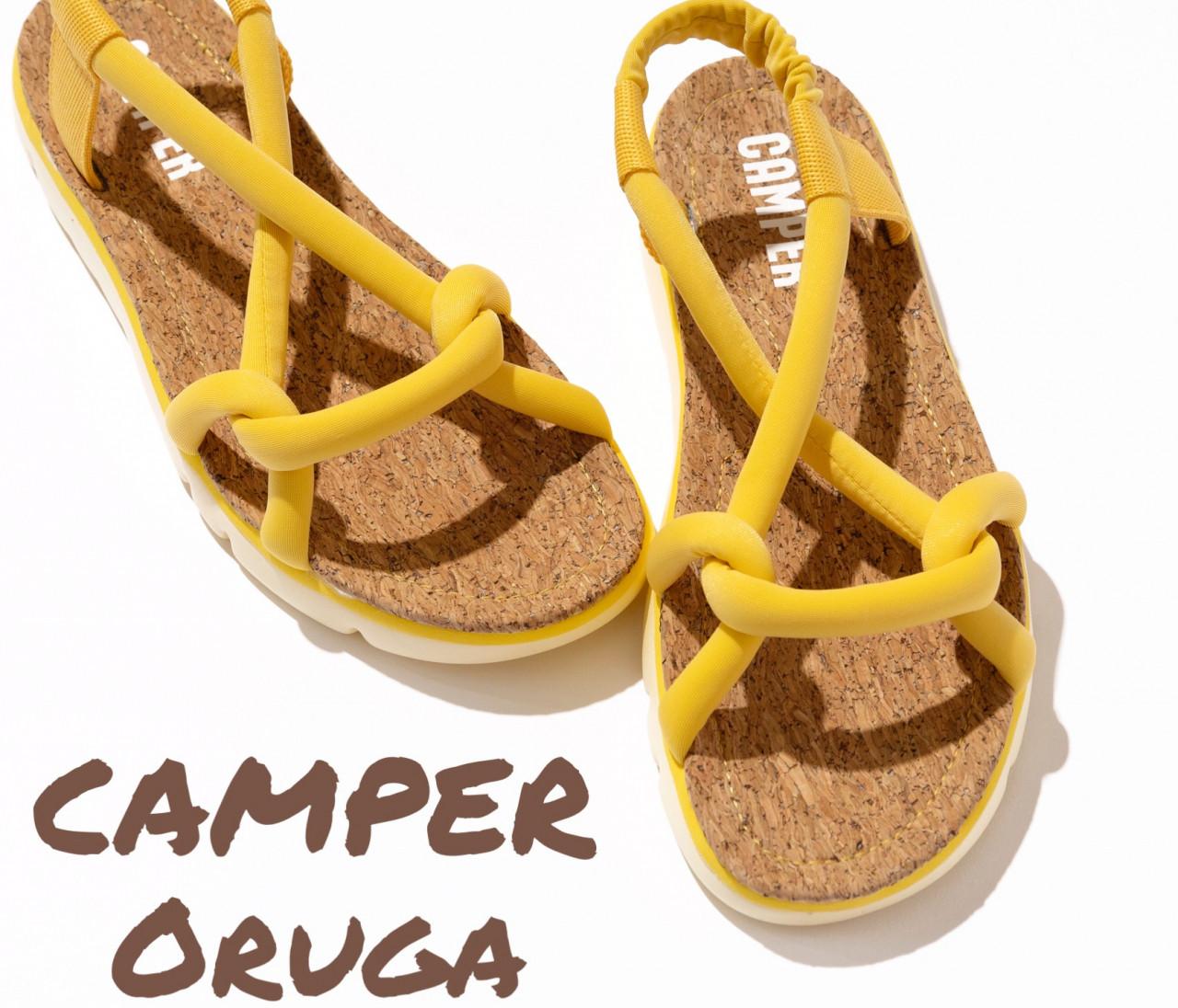 【カンペールのサンダル】履き心地がよくてタイムレス。「オルガ」が初夏の幸せを連れてくる【30代に幸せをくれるものvol.22】