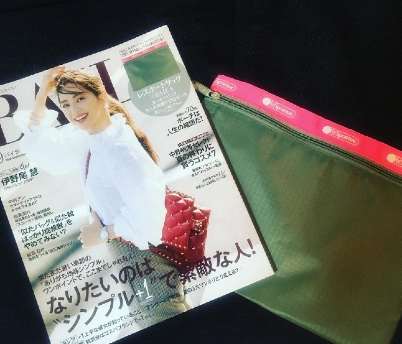 BAILA 9月号発売♡