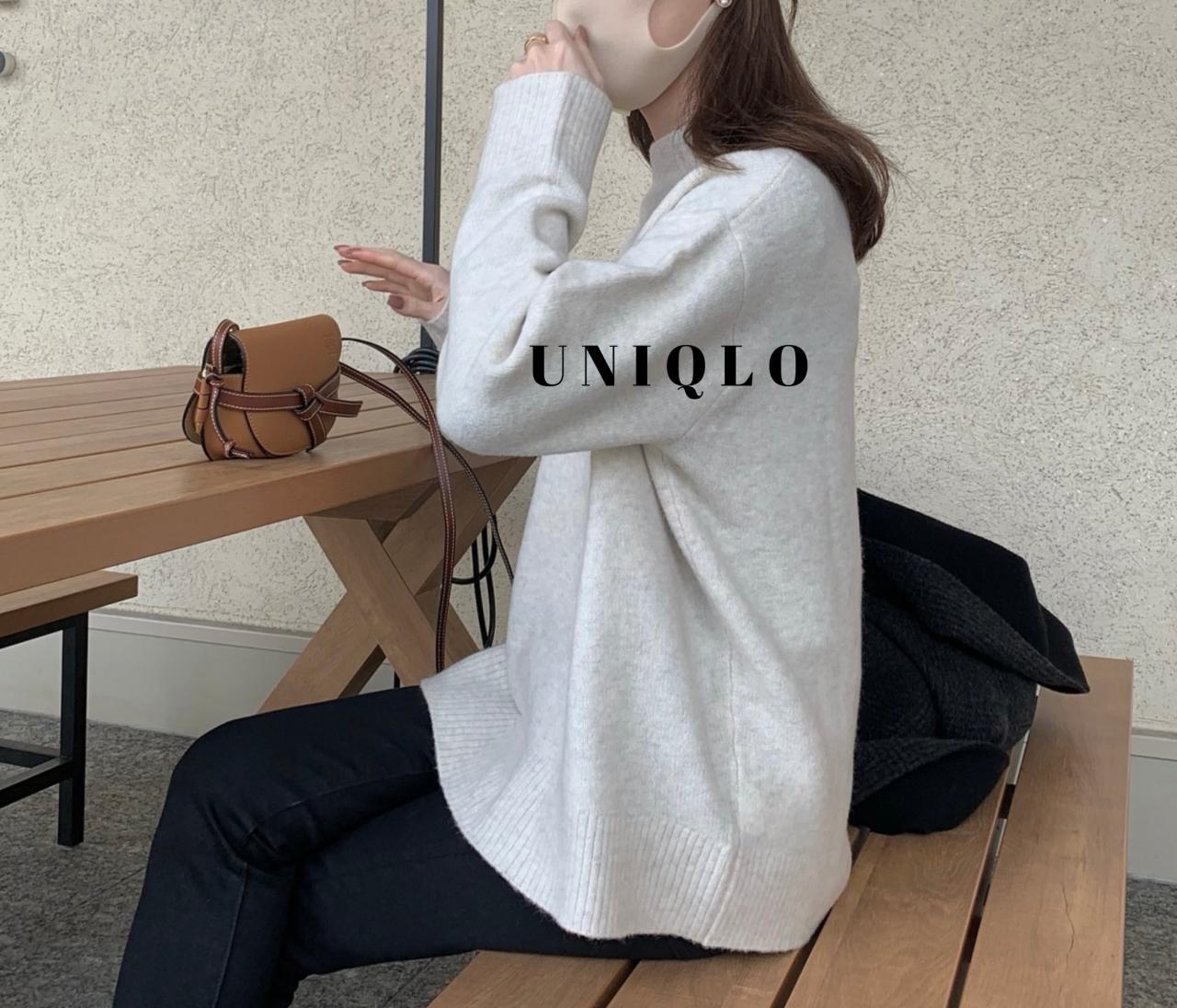 【UNIQLO】¥1,990今季一押しふわふわニット着回し