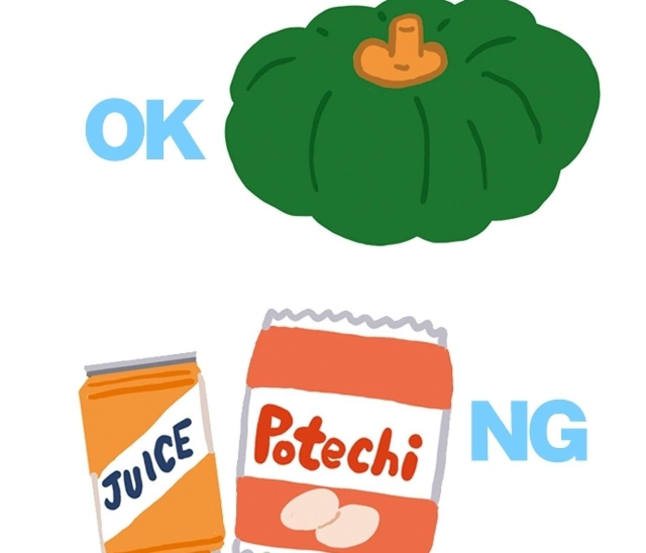 糖質オフが苦手な人もチャレンジしやすい、伝説のアドバイザーによる「続けられるダイエット」メソッド!