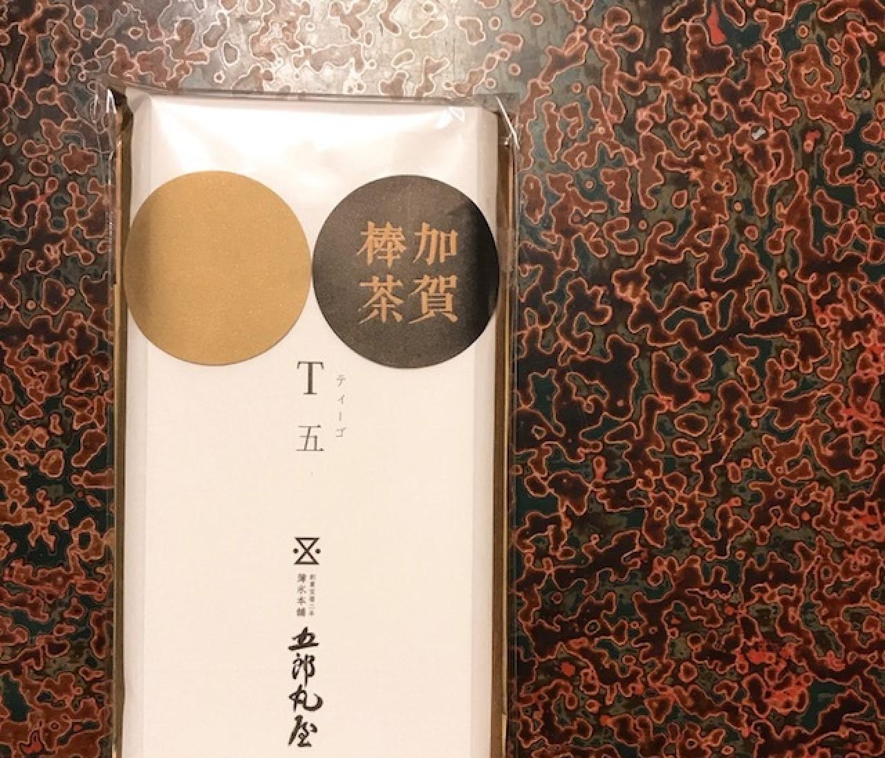 【お土産スイーツ・富山編】「T五(ティーゴ)」と「高岡ラムネ」の美しき甘さ。