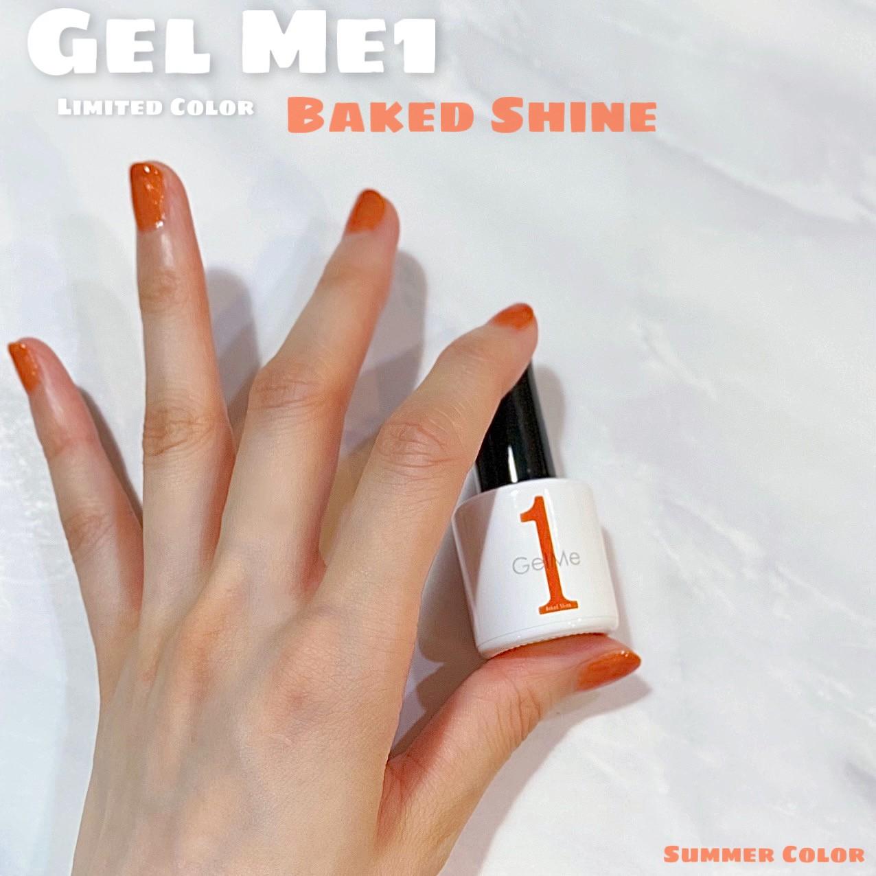夏っぽいオレンジがかわいい!GelMe1で簡単ジェルネイル!