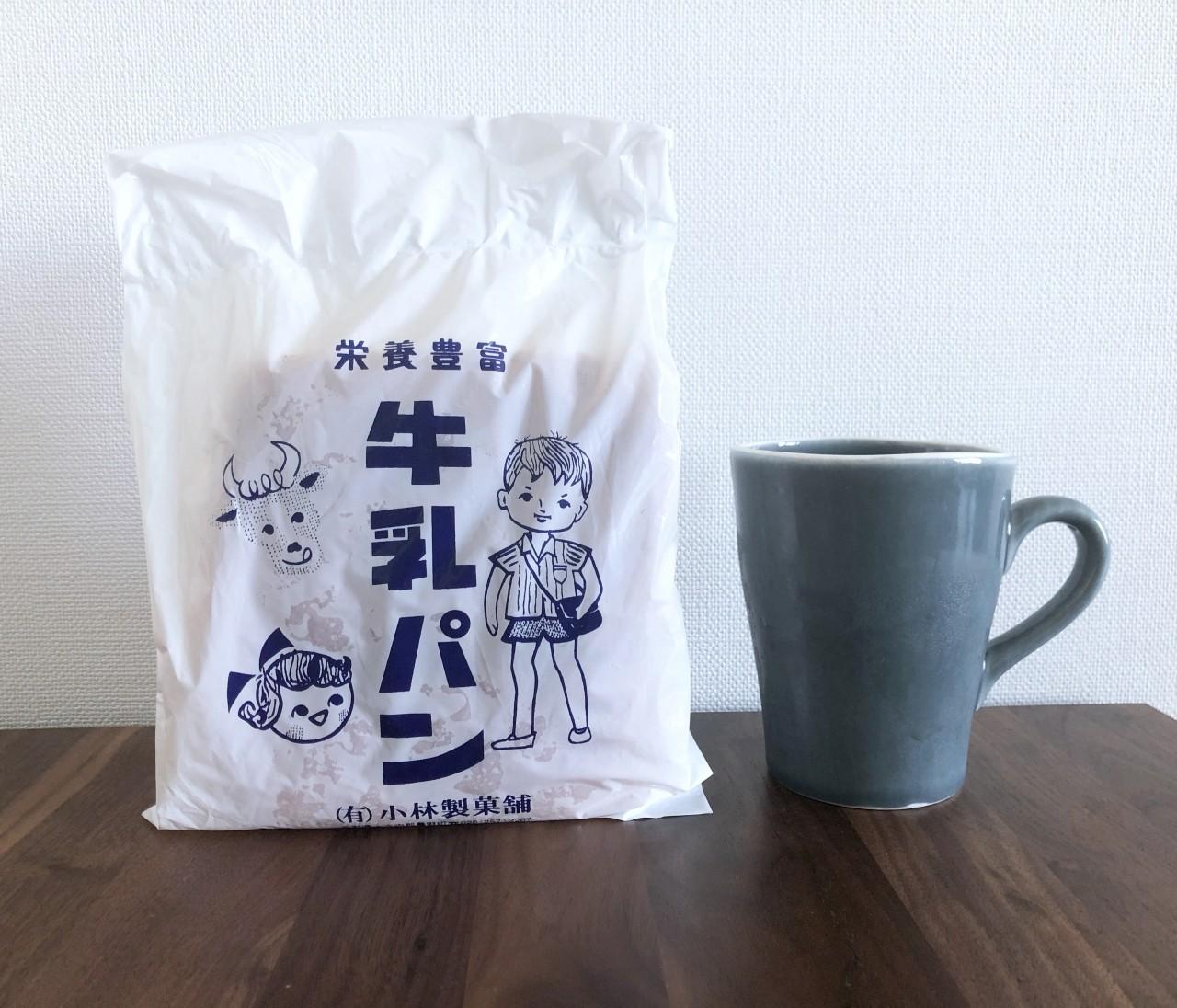 長野のソウルフード、牛乳パンを東京の真ん中で購入!