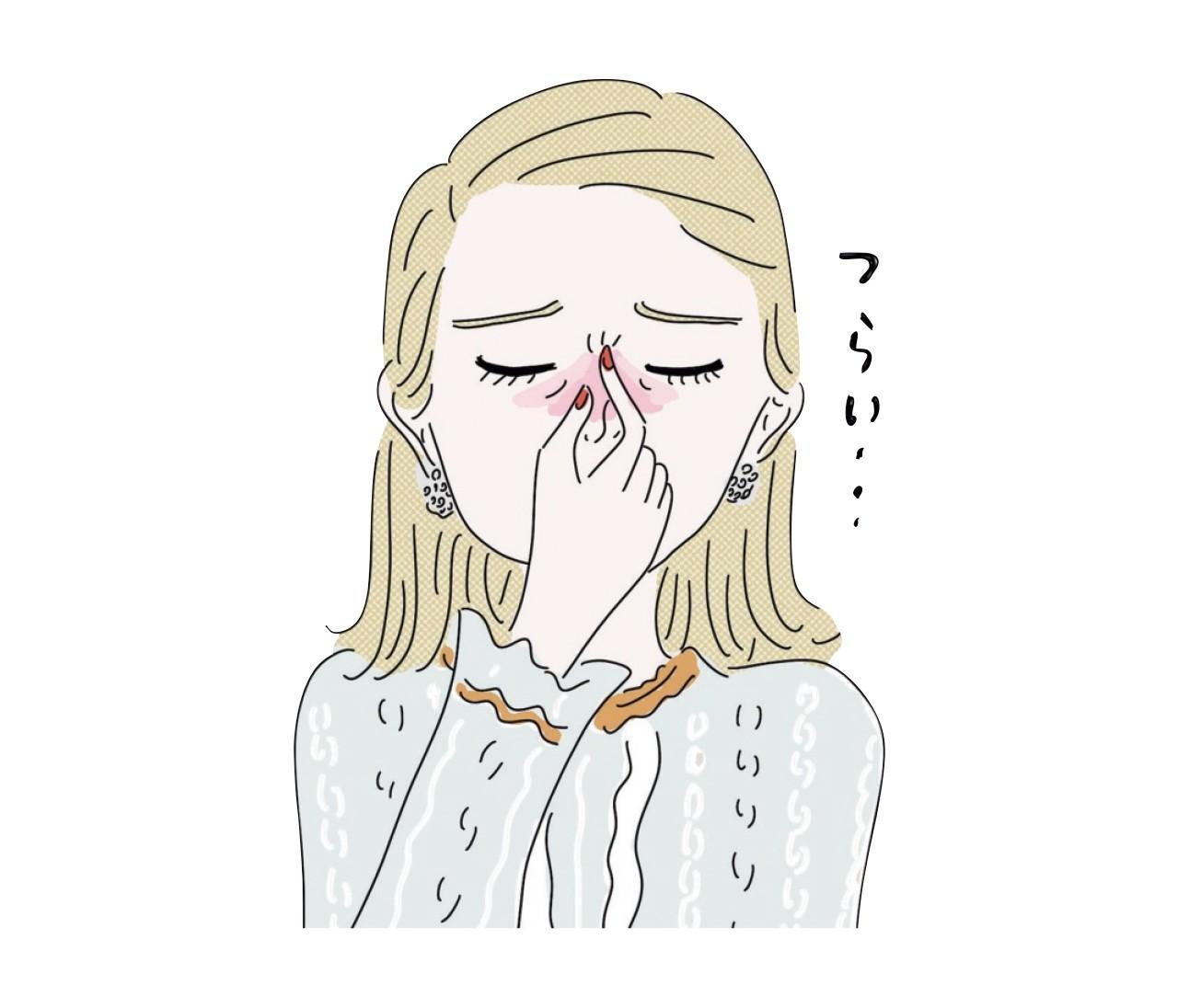 【目】のお悩みに専門医が回答!ドライアイや疲れ目の原因や改善法って?