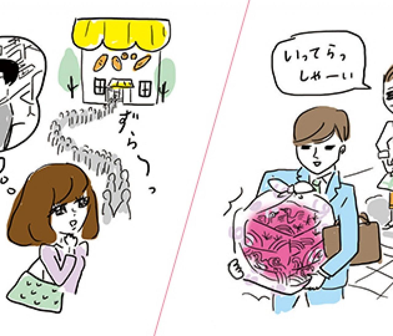 """【尽くしたガール③】恋に打ち込み頑張っている""""尽くす自分が好きガール"""""""