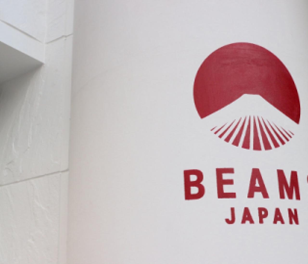 新宿のビームス ジャパンが楽しいらしい!