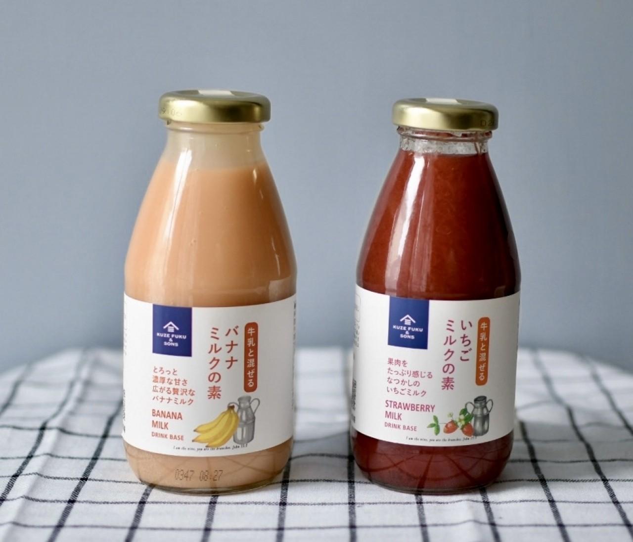 久世福商店の「いちごミルクの素」&「バナナミルクの素」が超濃厚で美味しい!【元フードバイヤーmanamiのコスパなグルメ&スイーツ】