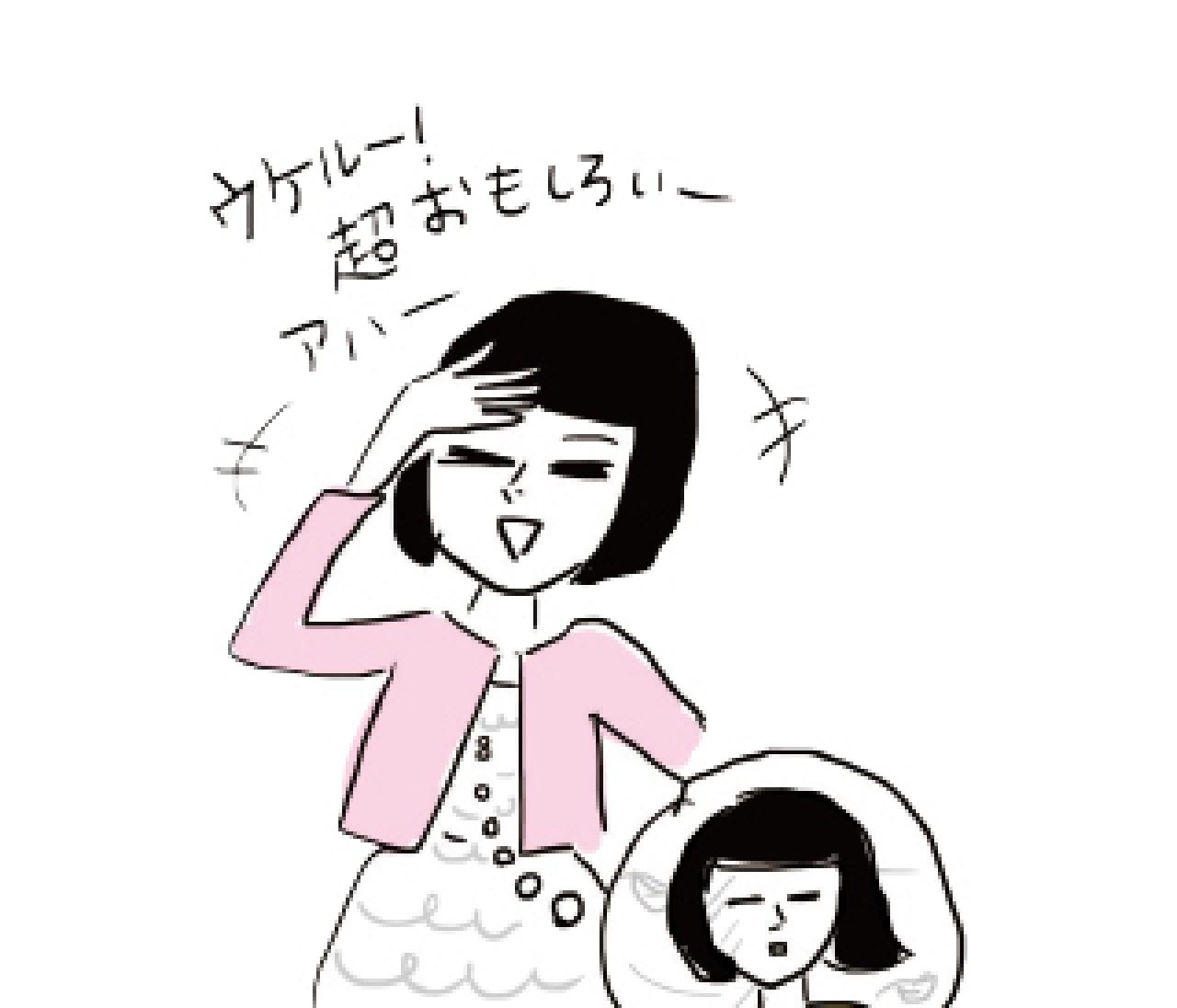 """たんぽぽの川村さんも""""尽くしたガール""""だった!幸せ迷子からの脱却法とは?"""