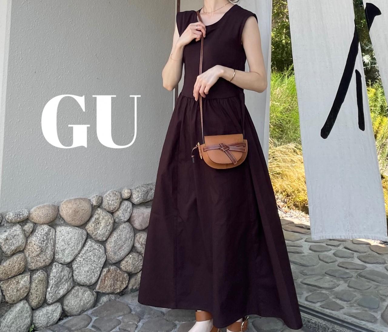 【GU新作】コーデに迷ったらこれ!マスト買いな夏ワンピース♡