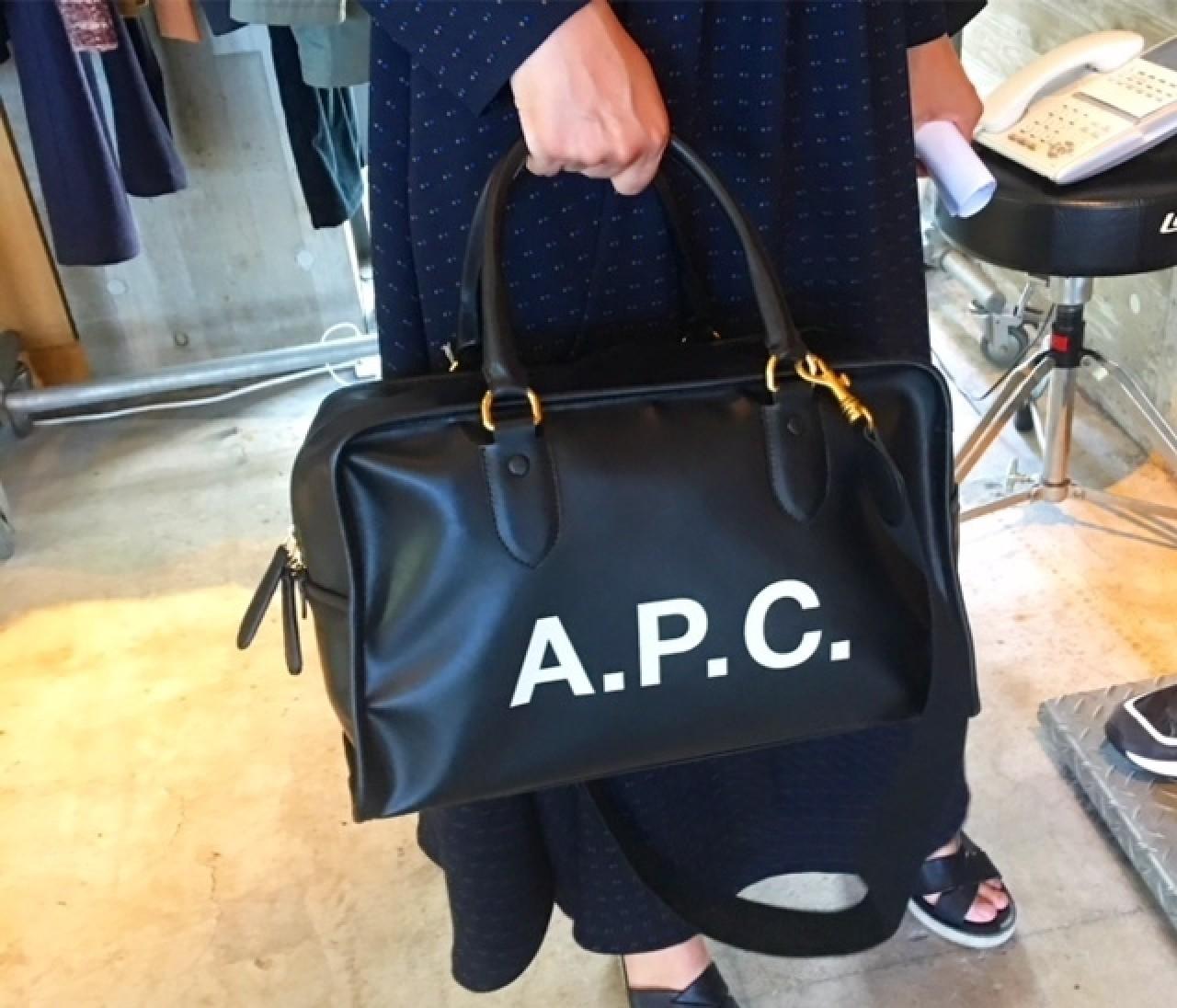 A.P.Cのレザーバッグや小物はデザインも値段も超優秀!