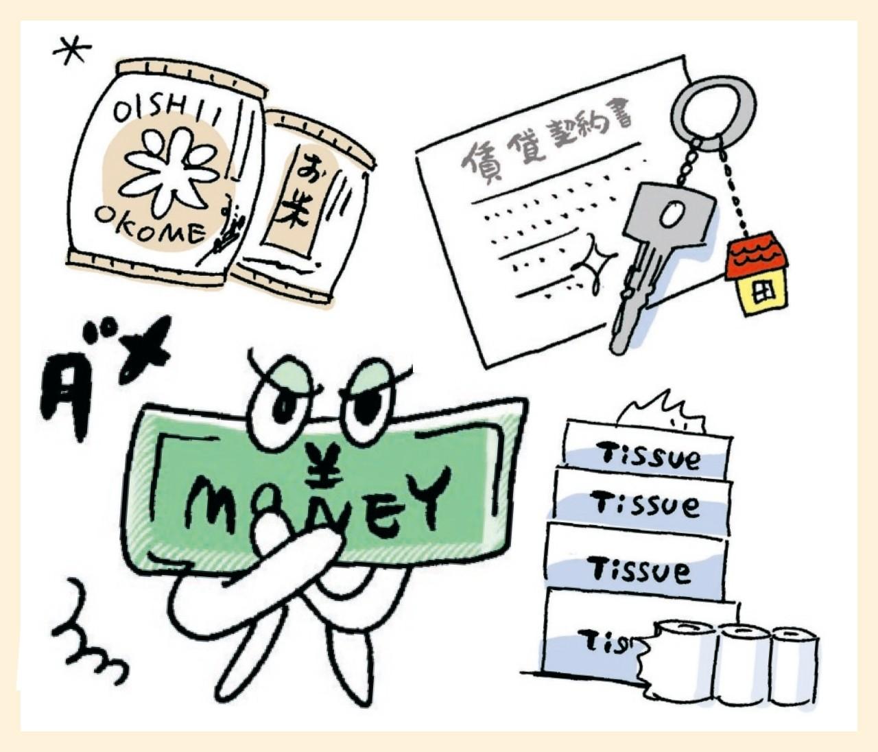 値段変動アリor非課税品は駆け込み買いNG!【30代のための増税セミナー③】