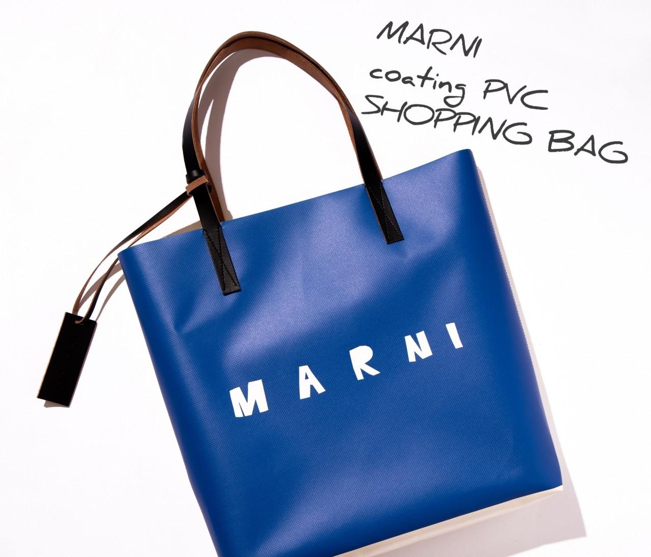 MARNI【マルニ】PVCショッピングバッグが新しい日常で最強説【エディターのおうち私物#196】