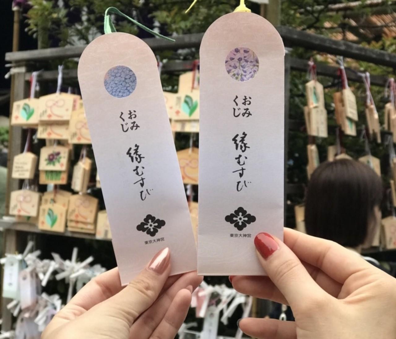 「縁結びの神様」東京大神宮へ行ってきました❣️