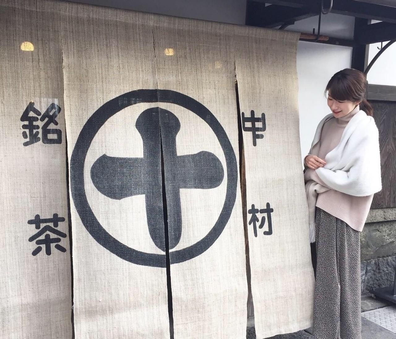 ゆるゆるコーデで京都宇治へ♡