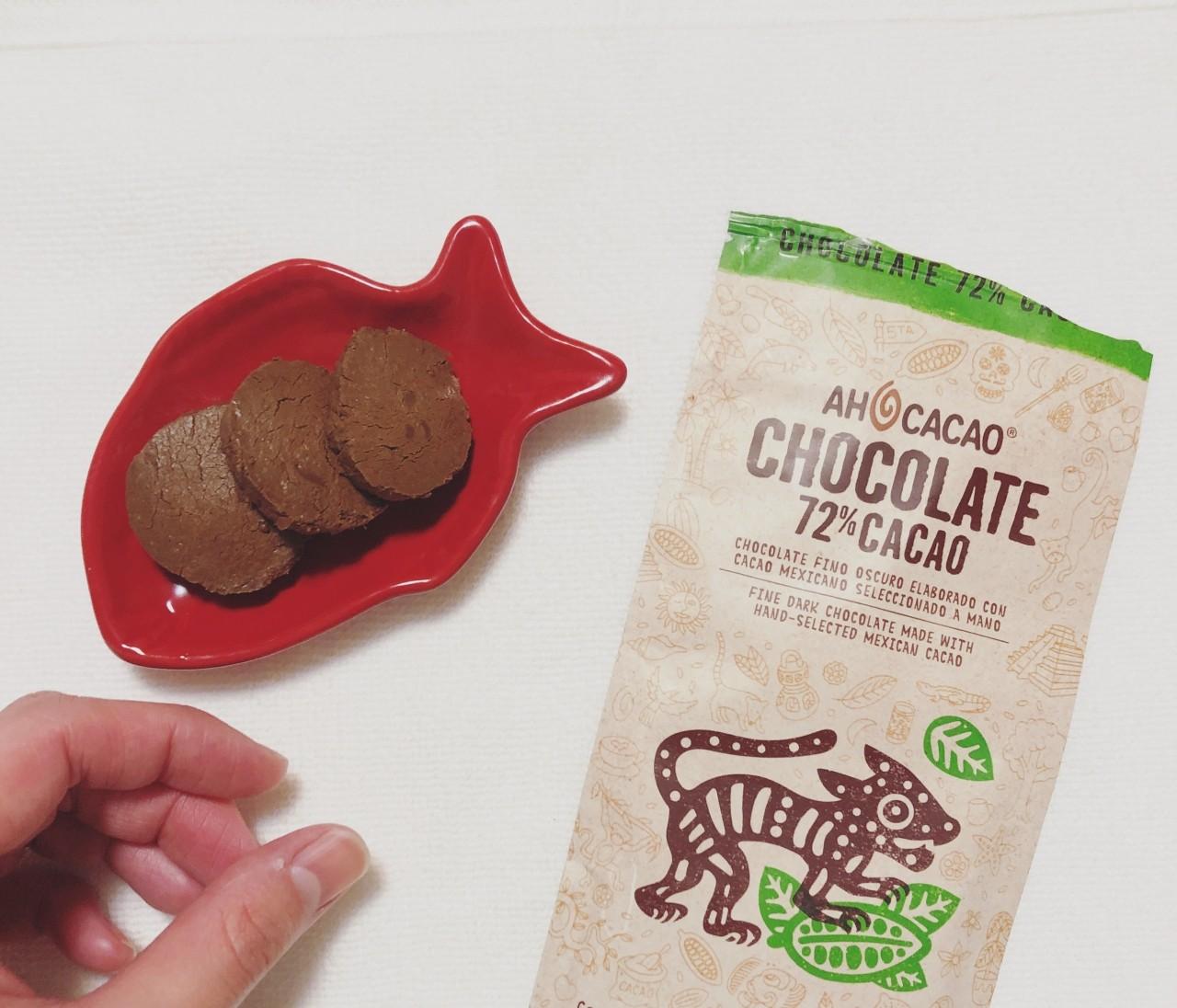 バレンタインにも♡材料2つで濃厚チョコクッキーを作ってみた!