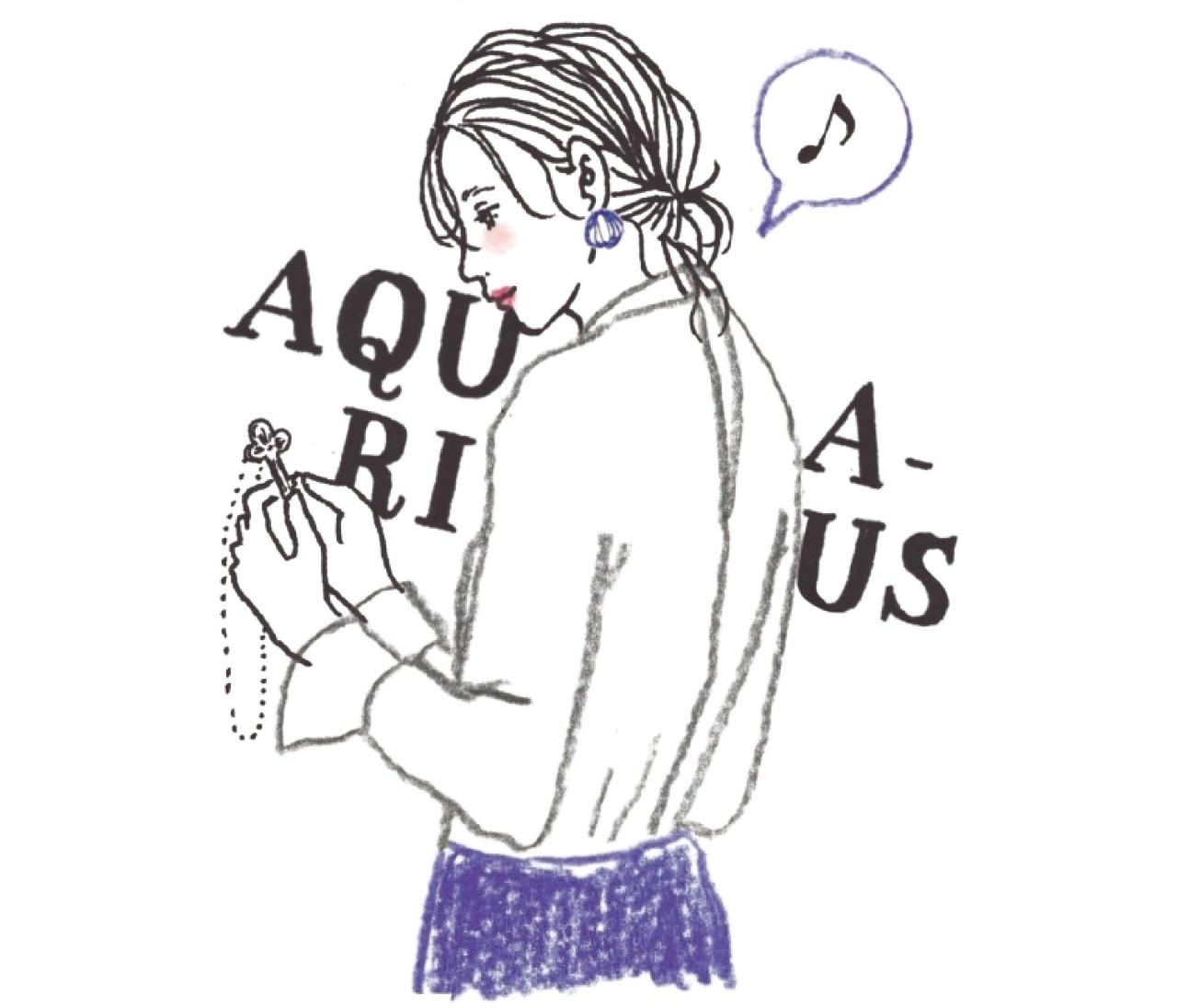 【水瓶座】鏡リュウジの星座占い(2020年10月12日〜11月11日)