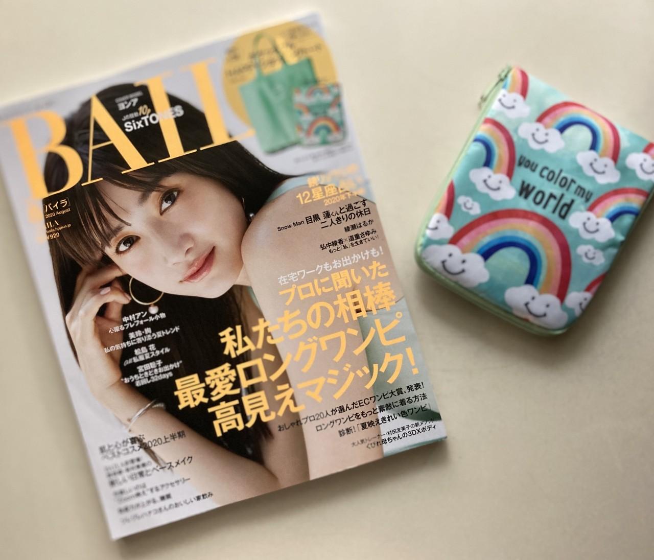 ポケッタブルショッピングトート付き♡BAILA8月号