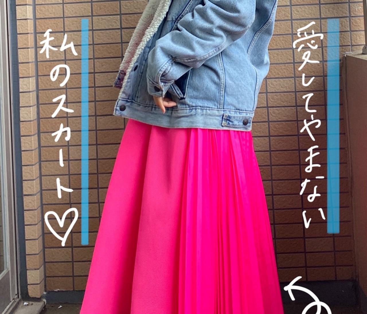 【OOTD】偏愛スカート♥私だけのお気に入り