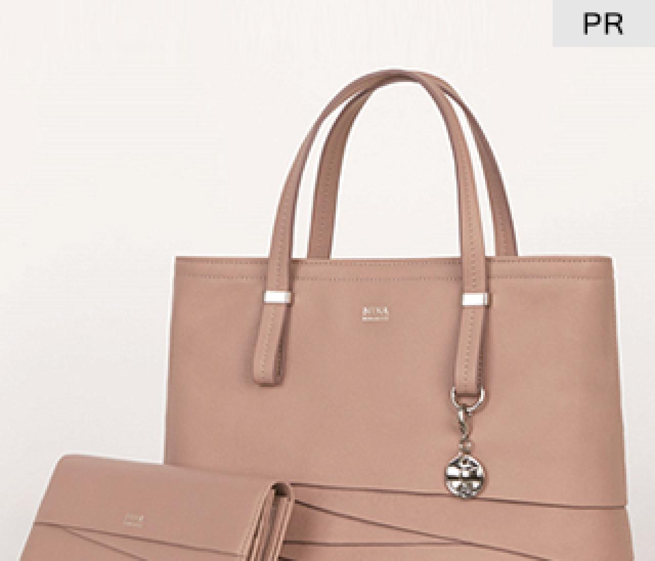ニナ・ニナ リッチがデビュー! 新しいバッグや財布を見つけにデビューフェアへ!