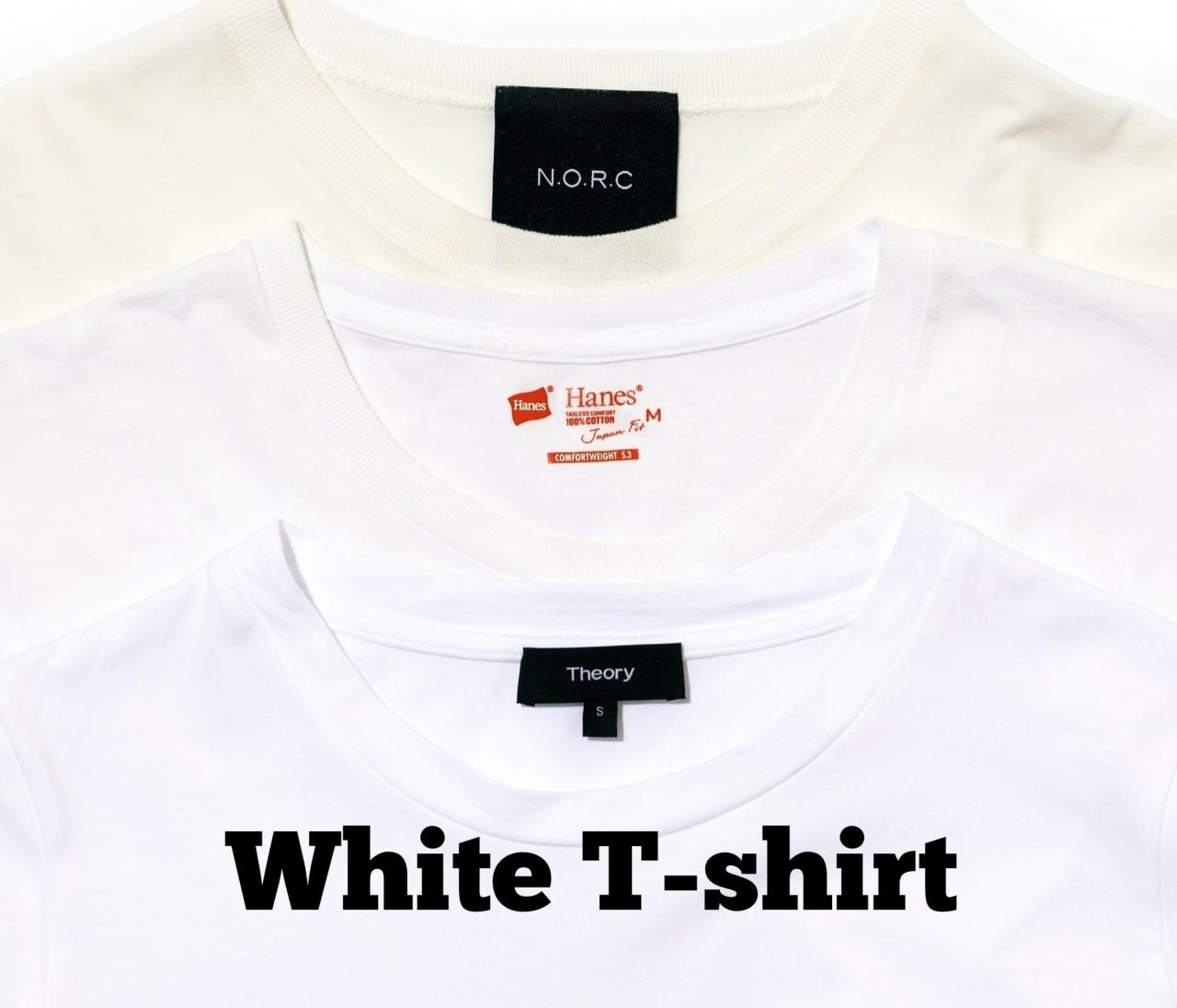 白Tシャツ3枚を #サイズ感 別にコーディネイト。真夏はオーセンティックなアイテムに回帰!【30代に幸せをくれるものvol.78】