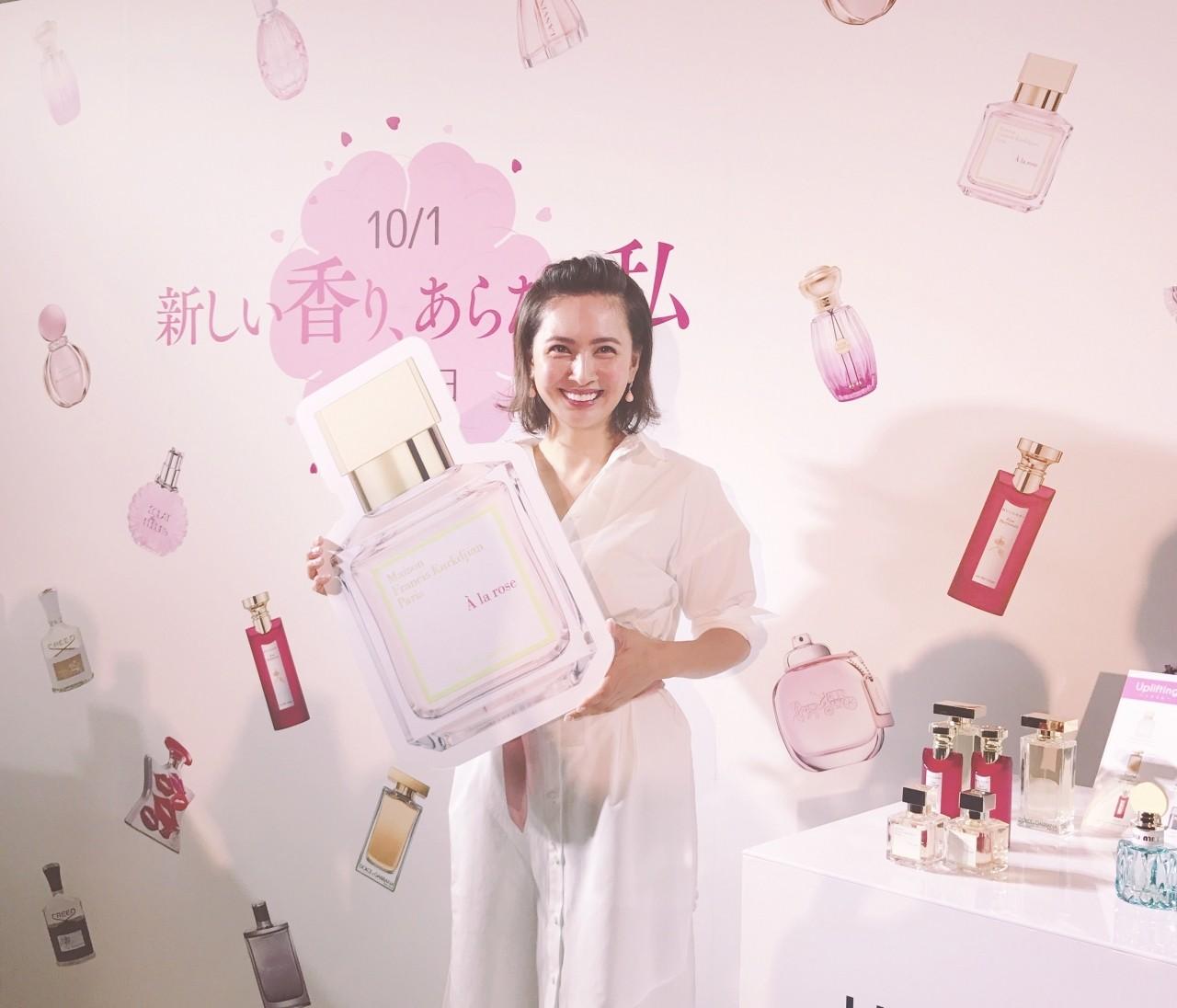加藤夏希さんも登場!10月1日「香水の日」を楽しむ4つの方法
