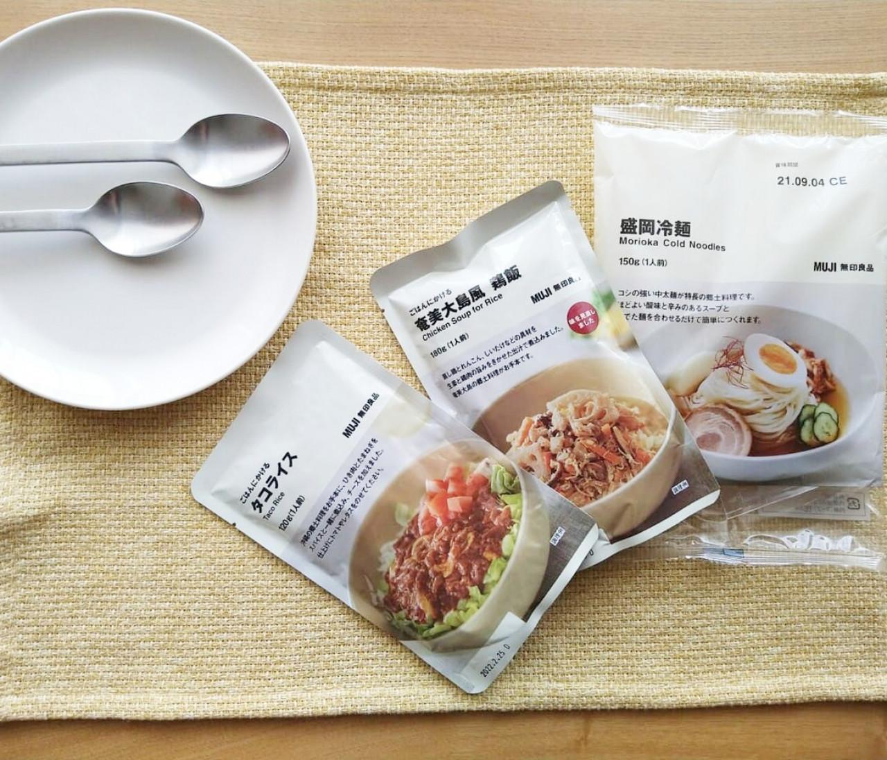 【無印良品のレトルト】おうちで食旅を楽しめる人気郷土料理3選!