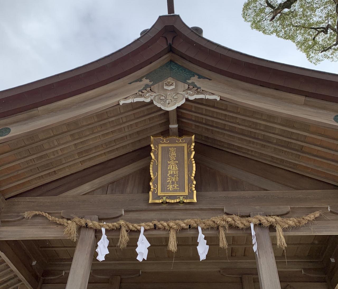 鬼滅の刃の聖地!?福岡・宝満宮竈門神社でお参りしてきました!