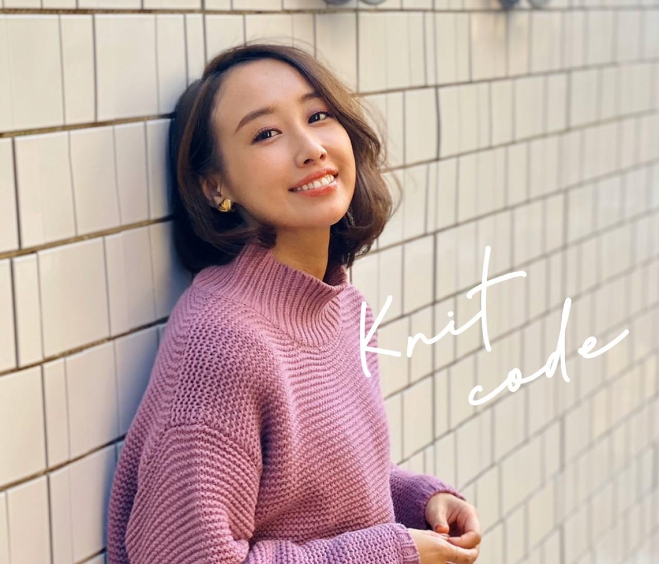 【甘口フェミニン】秋カラー♡くすみピンクニットを使ったコーデ