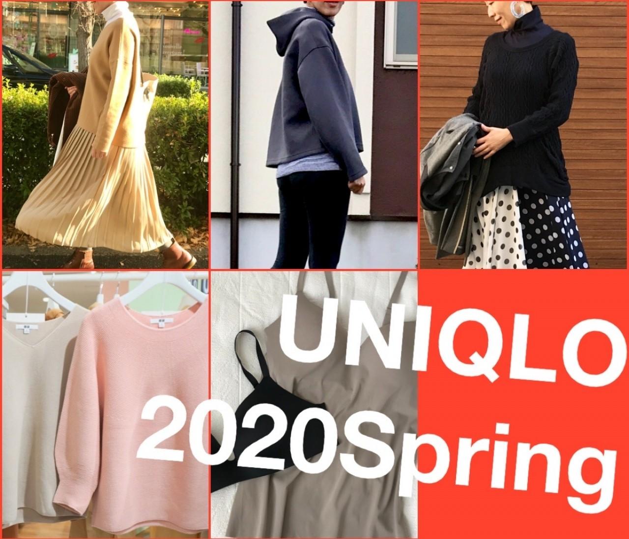 今買うのが大正解♡【ユニクロ(UNIQLO)】2020春の新作ベストバイ5選+α