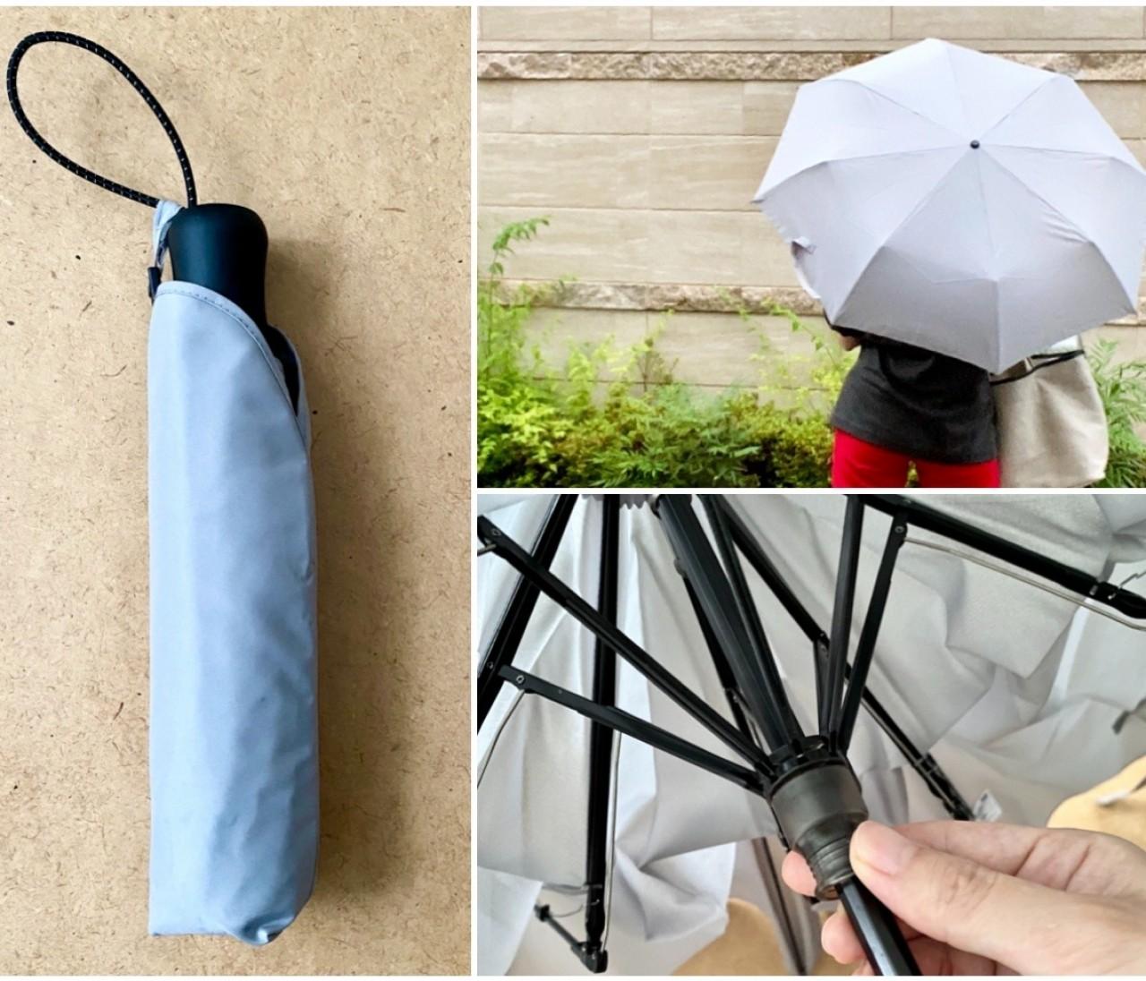 ¥1500プチプラ隠れ名品【ユニクロ(UNIQLO)】軽量&丈夫な折りたたみ傘「コンパクトアンブレラ」が大人気の理由