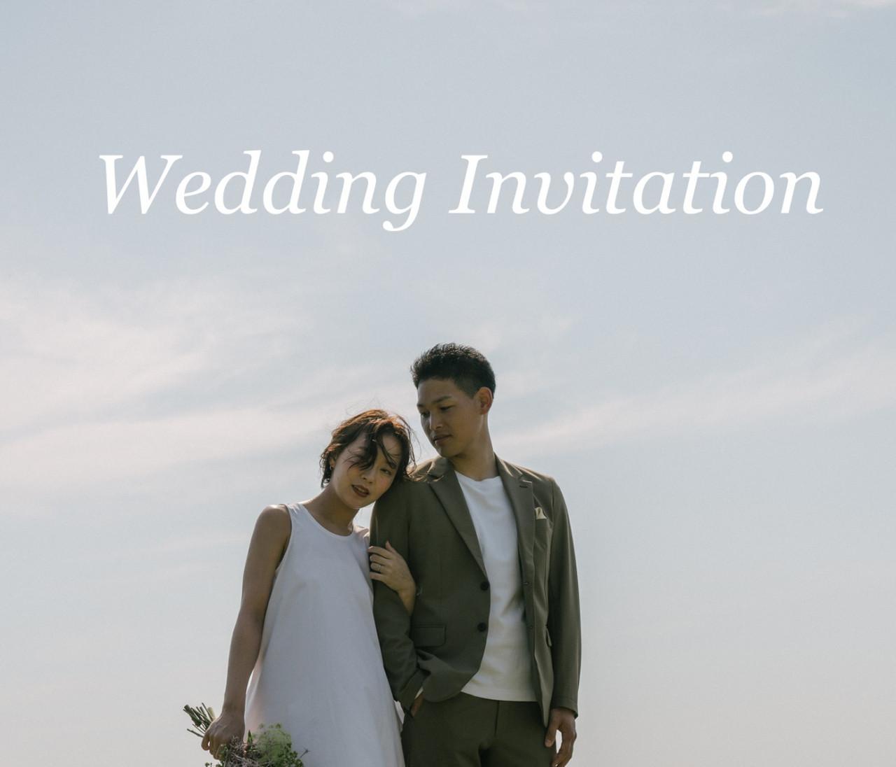 【Wedding】コロナ禍の今こそ時代に合ったweb招待状を♡