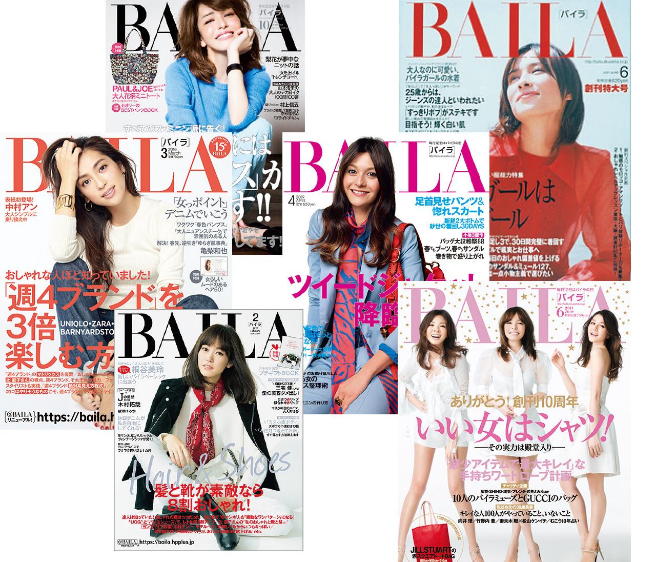 【保存版・BAILA20周年】働く30代に愛されてきた20年史を一挙公開!梨花さん、SHIHOさんら歴代カバーガールからのメッセージも!