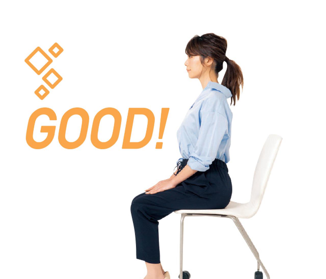 椅子の座り方で印象が決まる!【姿勢で-2kgヤセ見え⑤】