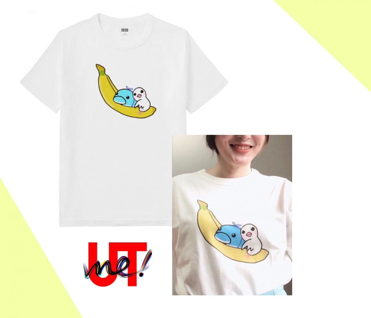【世界に一枚のオリジナルTシャツ作り】UNIQLO〈UTme!〉徹底解説