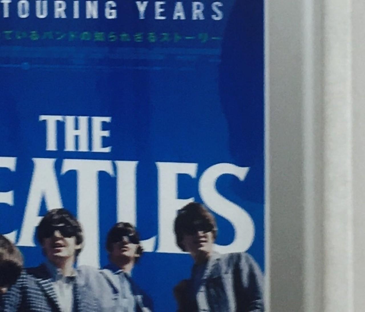 The Beatles のドキュメンタリー、観てみました
