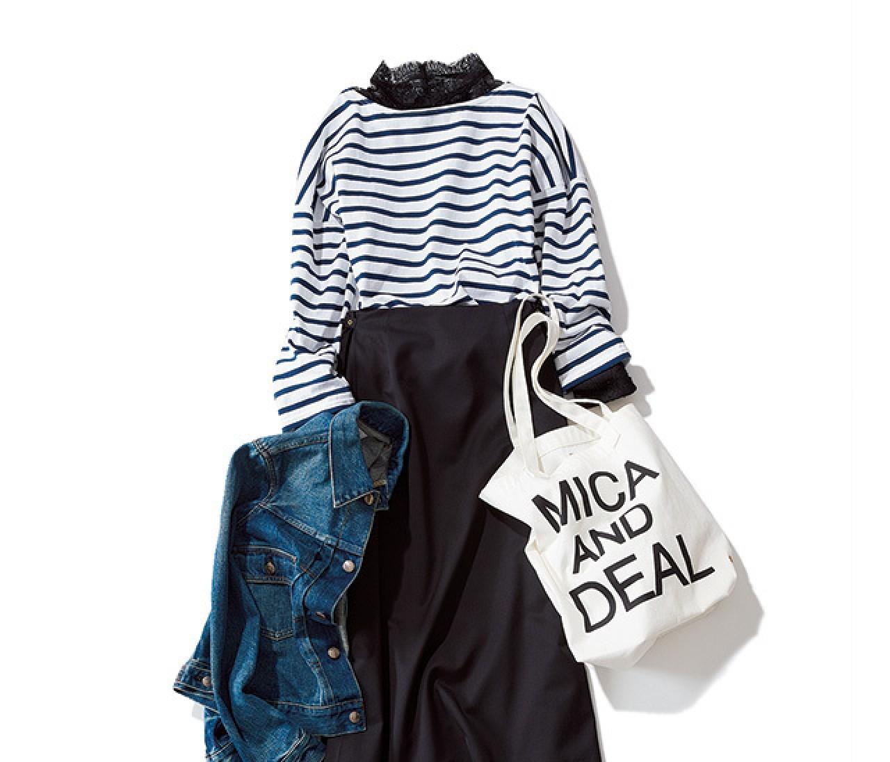 休日リラックススタイルも、黒のスカートでちゃんと女らしく!